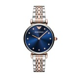 Amani Ladies Watch AR11092