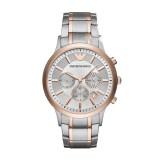 Armani Watch AR11077